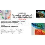 Ventura Impress 2 Putty Soft 600ml+Light regular 2x50 ml комплект