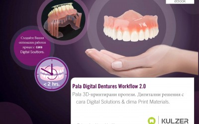 Pala Digital Dentures Workflow 2.0